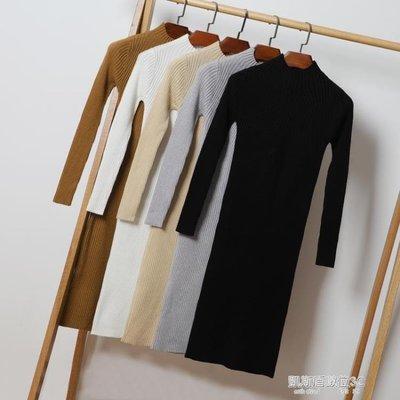 修身中長款內搭裙子孕婦長袖毛衣長裙過膝秋冬季針織女打底洋裝
