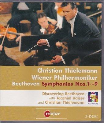 音樂居士#Beethoven Symphonies Nos.1-9 貝多芬:交響曲全集 泰勒曼 3D9 DVD