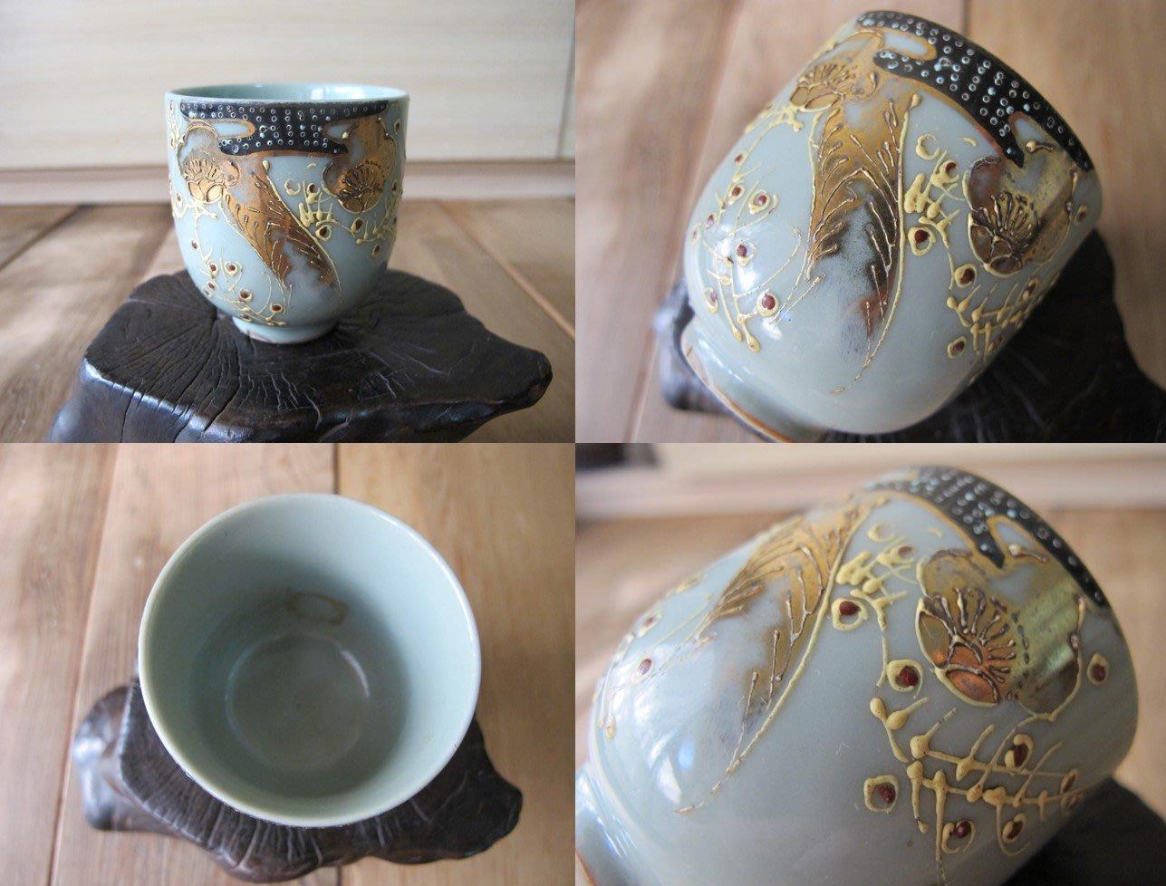 【藏拙】日本茶杯