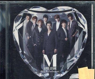 *真音樂* SUPER JUNIOR M / PERFECTION 二手 K20920