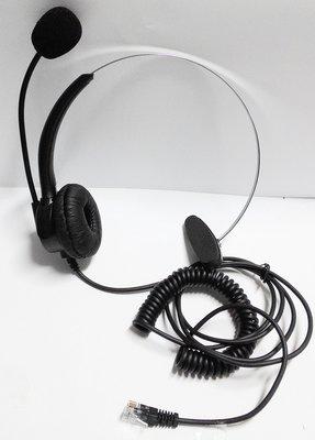 200型耳麥,RJ11水晶頭 電話免持聽筒耳機,客服人員 電訪 電話行銷 話務耳機麥克風;總機,家用電話可用