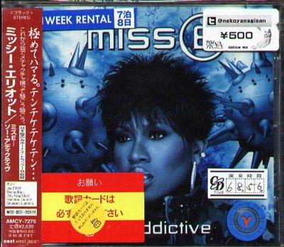 K - Missy Elliott - Miss E So Addictive - 日版 +1BONUS
