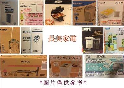 板橋-長美 BOSCH 博世烤箱 HBG656BS1 71L嵌入式烤箱 220V~含安裝
