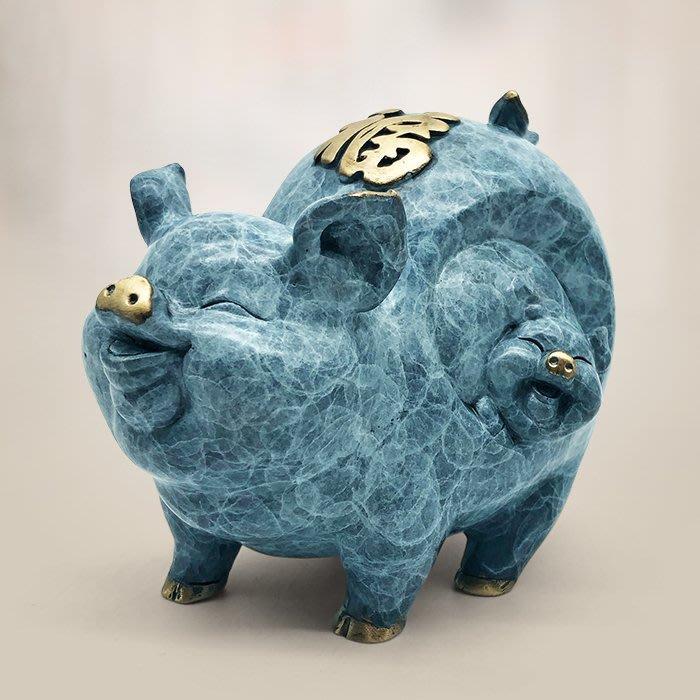 【睿智精品】中式居家擺設 招財豬 財源廣進 風水擺設 客廳擺設 銅製(GA-5109)