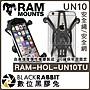 數位黑膠兔【 Ram mounts RAM- HOL- UN10TU U...