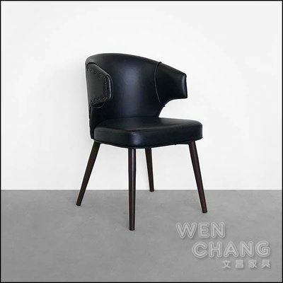 LOFT 工業復古 洛克餐椅 休閒椅 兩色 CH085 *文昌家具*