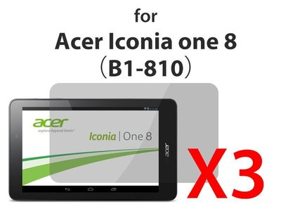 [GIFUTO] 宏碁 ACER Iconia one 8 B1-810 平板螢幕保護貼 屏幕保護膜 三片裝