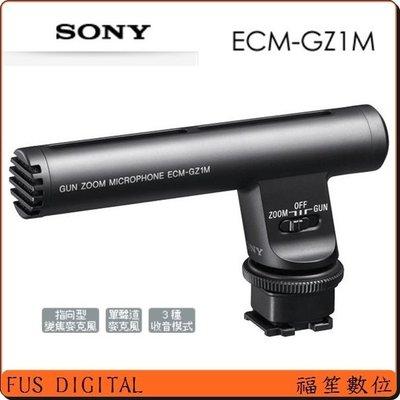 【福笙】SONY ECM-GZ1M 數...