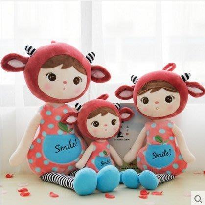 『格倫雅品』可愛小女孩毛絨玩具洋娃娃公仔吉寶安吉拉布娃娃兒童玩偶生日禮物