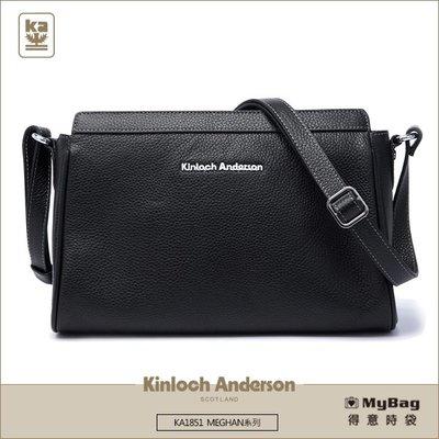 Kinloch Anderson 金安德森 側背包 MEGHAN 方形單拉鍊肩背包 黑色 KA185103 得意時袋