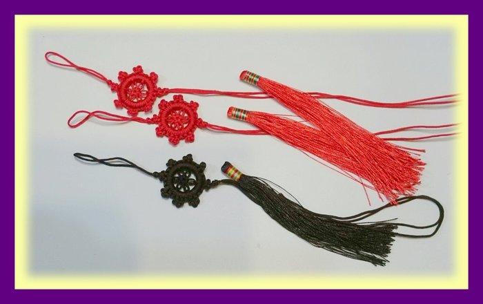 【大法輪結 +彩頭流蘇】縫紉配件,中國結吊飾,復古裝飾,包包配飾,拉鍊把手。
