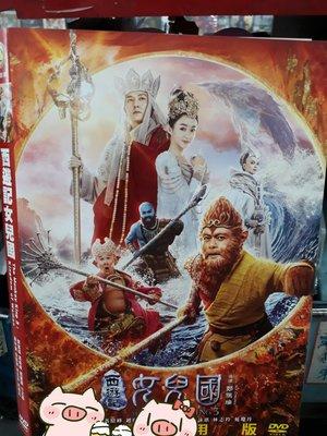 APPLE 影音 DVD【@西遊記之孫悟空三打白骨精@】