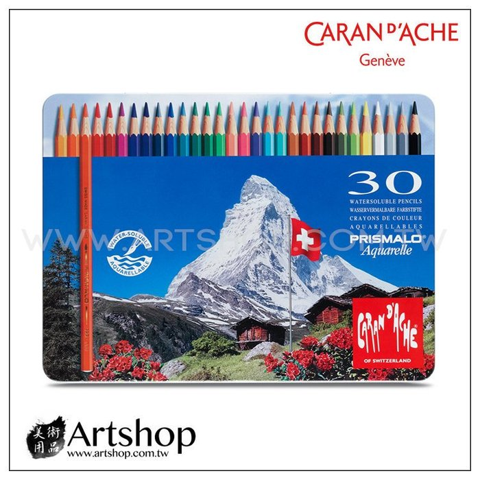 【Artshop美術用品】瑞士 卡達 PRISMALO 高級水性色鉛筆 (30色) 藍盒