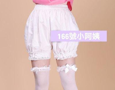 【166號小阿姨】V009防走光純棉花...