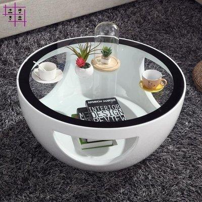 日和生活館 大碗茶几創意簡約個性現代客廳洽談桌椅北歐小戶型圓形玻璃茶几S686