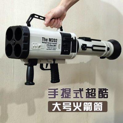 玩具槍M202式兒童火箭炮肩扛發射筒玩具槍吃雞大號榴彈炮連發迫擊炮男孩
