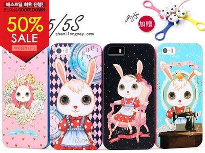 蝦靡龍美【PH238】ROCK iPhone5 5S 兔子小嘰2代自帶防塵塞 手機殼 軟殼 保護套 iPhone5S