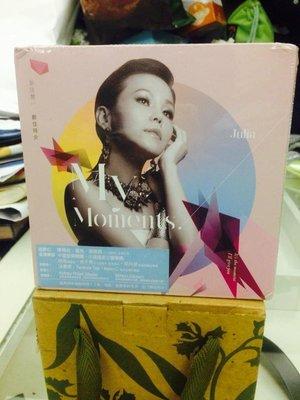 彭佳慧 Julia 醉佳時分 專輯 首批限量紙盒版本 (全新/未拆封/非再版) 特價:1200元 僅有一張