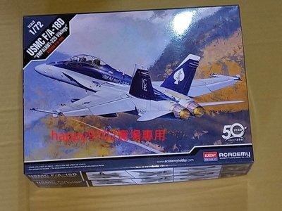 "現貨 1/72 ACADEMY F/A-18D HORNET ""U.S. Marine Corps 12422"