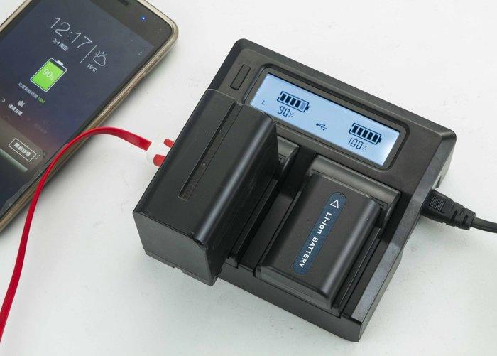 呈現攝影-ROWA LCD雙槽高速充電器 for Sony NP-F970鋰電池 電力顯示 攝影機 LED燈 F550