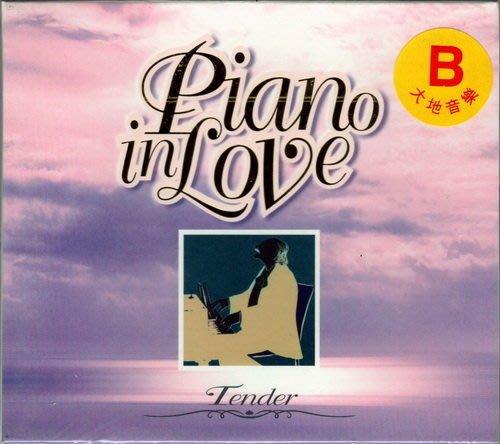 Piano in love 1---PA8001