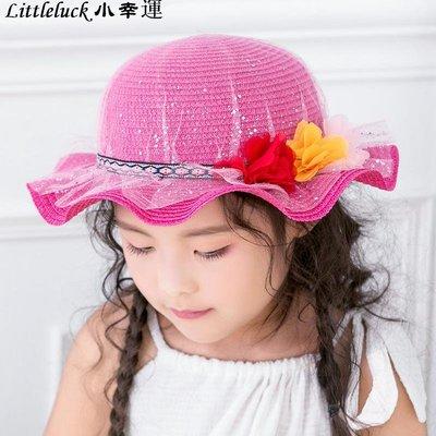 童裝春夏季2019遮陽帽戶外洋氣可愛沙灘旅游女孩兒童亮片網紗包頂帽子