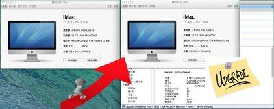 [台中 麥威蘋果] Apple維修 iMac 27吋 2012 升級 CPU、記憶體RAM升級 升級SSD固態硬碟!!!