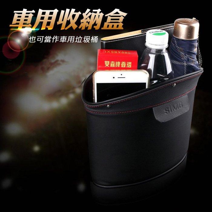 車用皮革收納盒 可掛式置物盒 垃圾桶