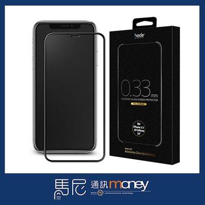 hoda 美國康寧授權 2.5D隱形滿版玻璃保護貼/蘋果 iPhone XR/Xs Max/保護貼/耐磨抗污【馬尼】台南