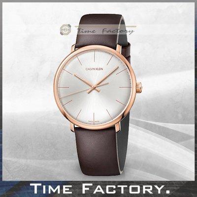 【時間工廠】 Calvin Klein CK 時尚玫瑰金皮帶腕錶 K8M216G6