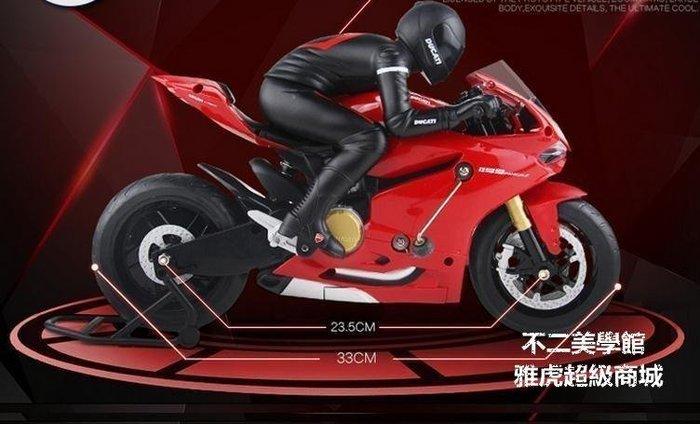 【格倫雅】^信宇杜卡迪遙控摩托車賽車充電遙控車跑車越野車兒童玩具車模[g-l-y45