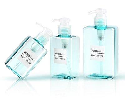 DIY 280ml 按壓瓶 MJ無印良品款 洗手乳化妝水.沐浴乳分裝瓶.乳液四方瓶.洗髮精 擠壓瓶 (3款)