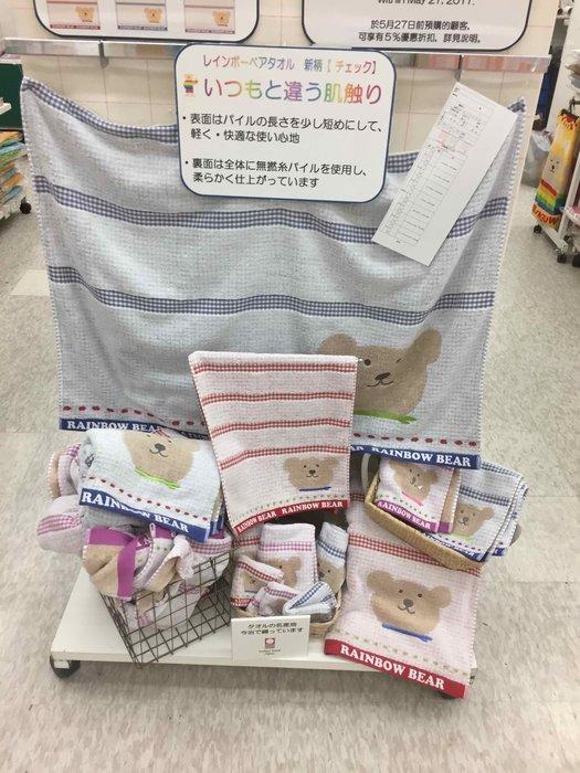 日本製 日本RAINBOW BEAR 彩虹熊 基本格紋紫色 35*80長毛巾