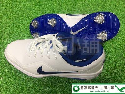 [小鷹小舖] NIKE Golf React Vapor2 Wide BV1138-102 高爾夫 男仕球鞋 寬版 有釘