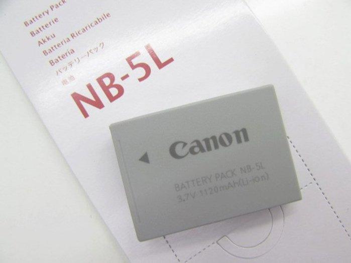 相機電池佳能NB-5L原裝電池S100V S110 SX200 SX210 SX220 SX230數碼相機