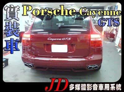 【JD 新北 桃園】Porsche Cayenne GTS 保時捷 PAPAGO 導航王 HD數位電視 360度環景系統 BSM盲區偵測 倒車顯影 手機鏡像。