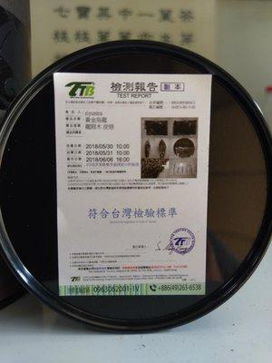 (有情有義飲料茶葉)正宗台灣龍眼木炭焙烏龍茶 通過農藥檢驗 喝得安心 三角茶包約25小包(每小包2.5克) 350元