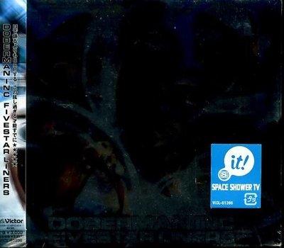 K - DOBERMAN INC - FIVESTAR LINERS - 日版 CD+1BONUS - NEW