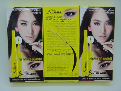 mistine 名模高貴黑  眼線筆(黃色) 高貴的妳  一定要有的  線條細緻 迷人的雙眼