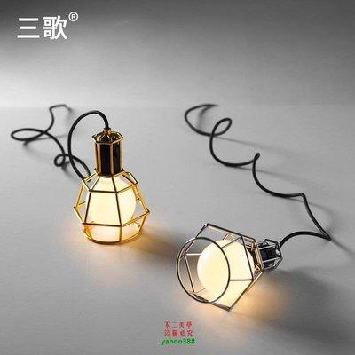 【美學】吊燈藝術餐廳燈具美式臥室檯燈燈簡約書房客廳單頭MX_392