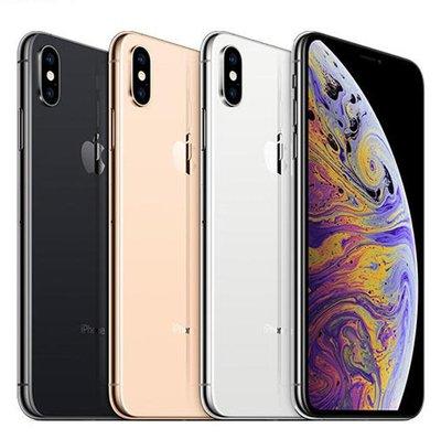 送鋼化膜 APPLE 蘋果 iPhone XS Max 256G 1200萬照相 6.5吋 可自取 福利品