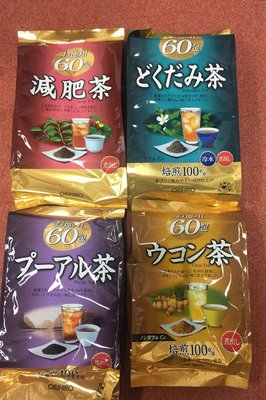 ORIHIRO 薑黃茶