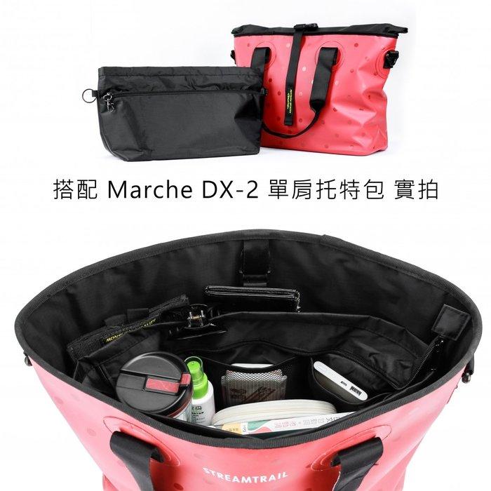 ST包適用的分類收納內袋~Inner Bag / 分隔收納內袋