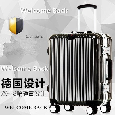 ♣ Welcome Back ♣高端拉桿箱鋁框萬向輪旅行箱登機箱  (21吋)(鋁框款)