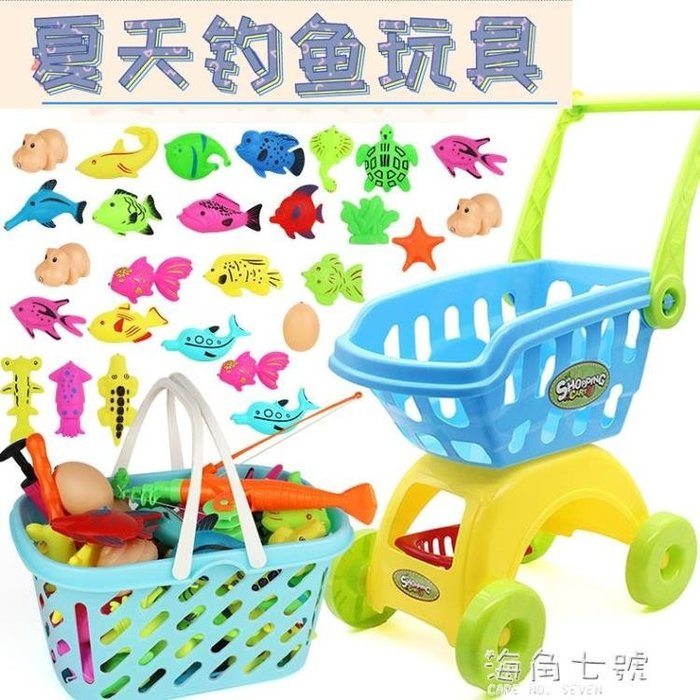 兒童購物車玩具小推車女孩超市切水果寶寶釣魚玩具池套裝磁性魚