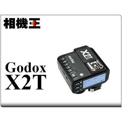 ☆相機王☆Godox X2T-F 閃光燈發射器 〔Fujifilm版〕X2 公司貨 (5)