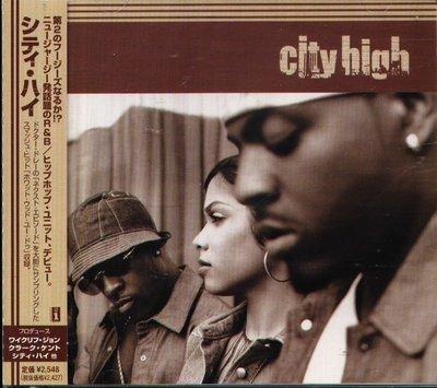 K - City High - Self-Titled 2001 - 日版 - NEW
