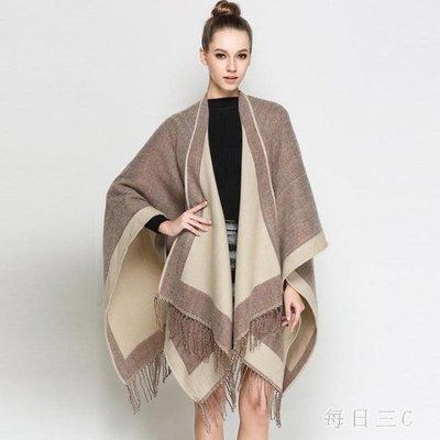 披肩圍巾女秋冬超大加厚長款韓版百搭兩用多功能斗篷 zm10256