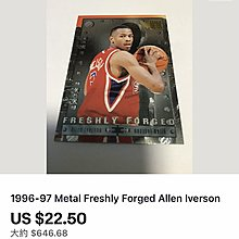 🏀1996-97 Fleer Metal Freshly Forged #8 Allen Iverson