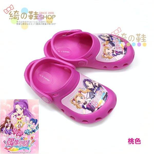 ☆綺的鞋鋪子☆ 【偶像學園】 07 桃色 08 花園鞋 布希鞋 防水鞋 台灣製造MIT